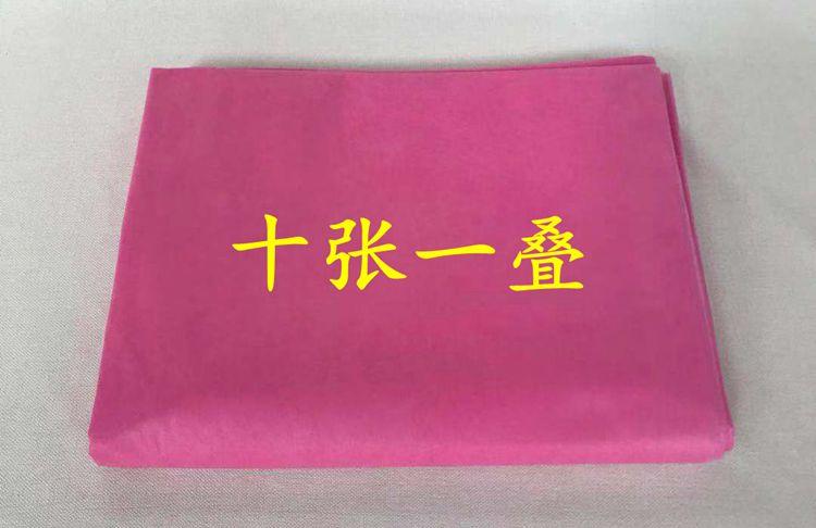 10pcs Breathable 80cm X 180cm Disposable Clean Bed Sheet, Hospitals, Beauty Salons, Public Places Use Mat,non-woven Cloth Sheets
