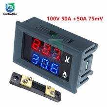 Amperímetro de CC de 0-100V y 0-50A, voltímetro (rojo y azul) y derivación de 50A 75mV, medidor de corriente de voltaje de Panel de visualización LED voltios