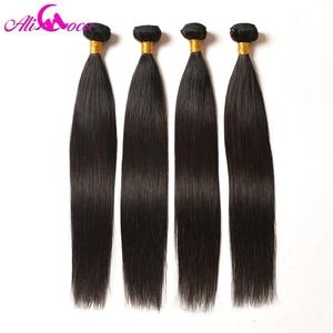 Image 3 - Ali coco brazylijski proste włosy 4 zestawy z zamknięciem 100% wiązki ludzkich włosów z zamknięciem nie doczepy z włosów typu remy