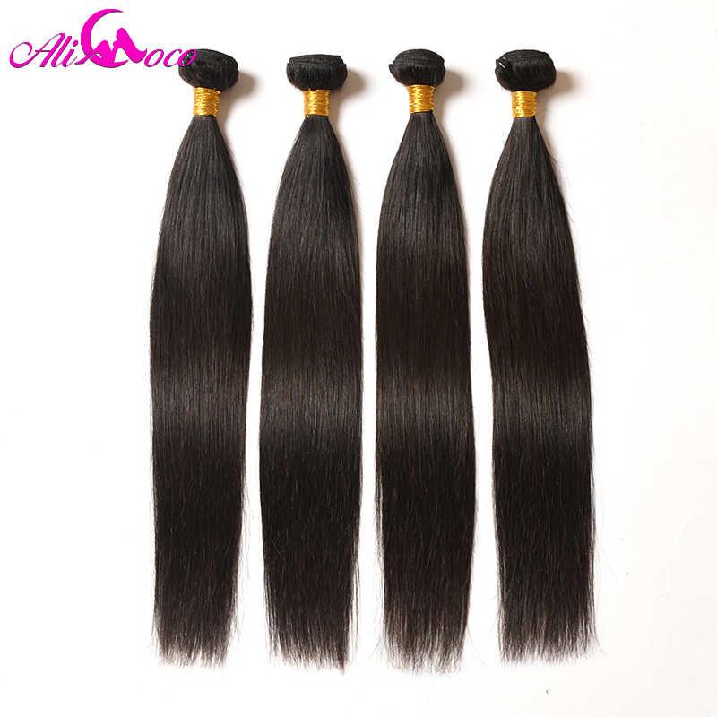 Ali coco cabelo reto brasileiro 4 pacotes com fechamento 100% pacotes de cabelo humano com fechamento não remy extensões do cabelo