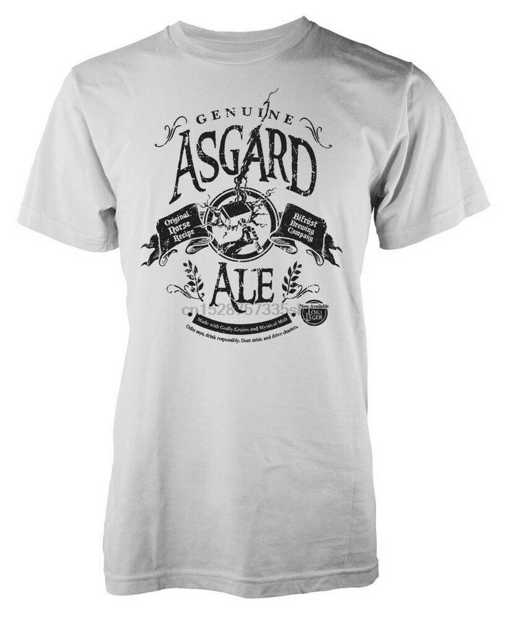 Thor Asgard Ale Mockup ผู้ใหญ่เสื้อยืด Superhero แรงบันดาลใจ Unisex ผู้ชายผู้หญิงเสื้อ TEE เสื้อ