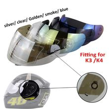 Full Face Motorcycle Shield Helmet Visor Lens For K3&K4 Motocross Helmet Motorcycle Helmets Sun Visor protective gears(China)