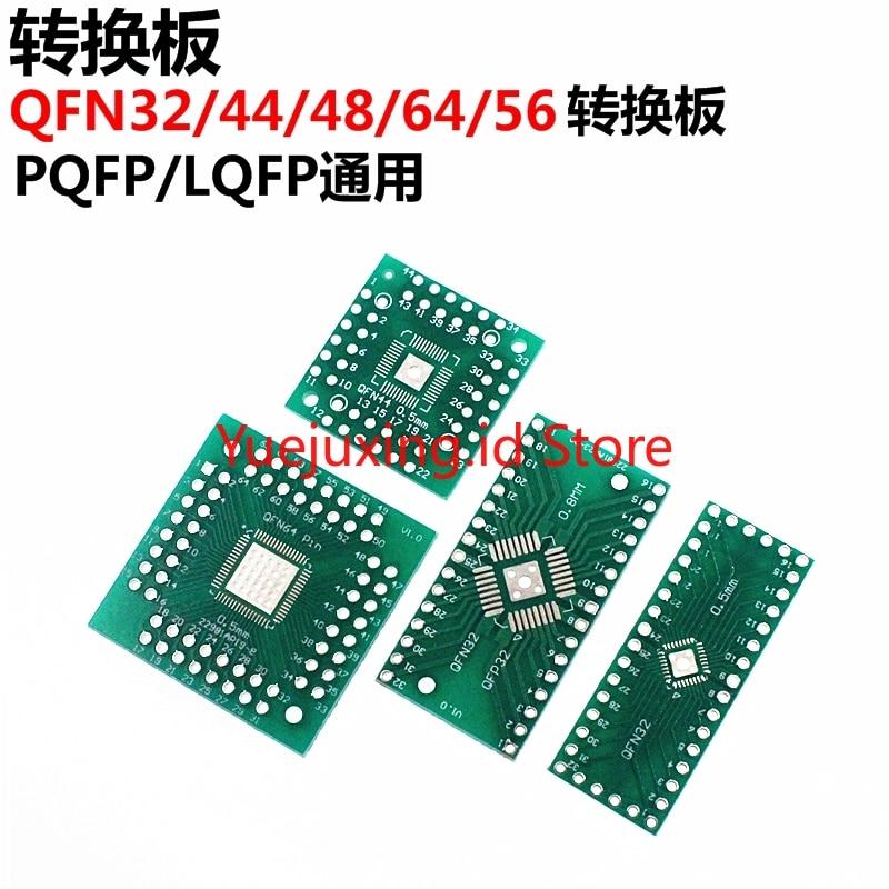 10 шт. адаптер пластина QFN32/44/48/56/64 панель переключения qfp lqfp универсальные патч-поворот прямой штекер
