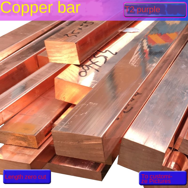 8x20x200mm High Quality Red Copper Shaft Square Flat Bar Model Maker DIY Material All Sizes In Stock Free Shipping