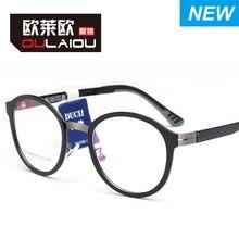 Importación TR90 Piel de acero miopía gafas fijación dispositivo 16 nuevo estilo 2084 de la luz Ultra-Círculo completa Vintage Marco de gafas marco
