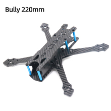 TCMMRC 5 inch Drone-FPV-Frame Bully 220 Wheelbase 220mm Carbon Fiber Drone Frame For FPV Racing Drone стоимость