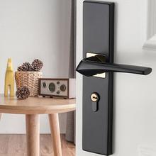 85mm central distance door handle lock with 70mm key lock Aluminum Silent Door Lock Bedroom Inside Wooden Door Handle Lock with Keys Black Home Security Accessories