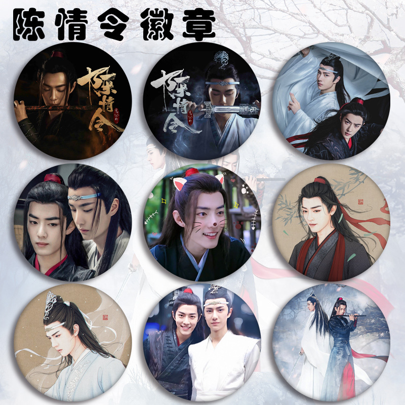 Brooch Pin Pins Badge Accessories Of The Untamed Chen Qing Ling Xiaozhan Wang Yibo For Clothes Backpack Decoration Fans Gift