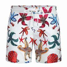 Шорты мужские спортивные, модные пляжные короткие штаны, дышащая спортивная одежда с морской звездой, лето