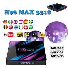 H96 max-3318 TV Box Android 9.0 4k High Definition video output h96 RAM 2G 16GB/4G 32GB/64GB WiFi 2.4G/5G Built in 2.4G /5G