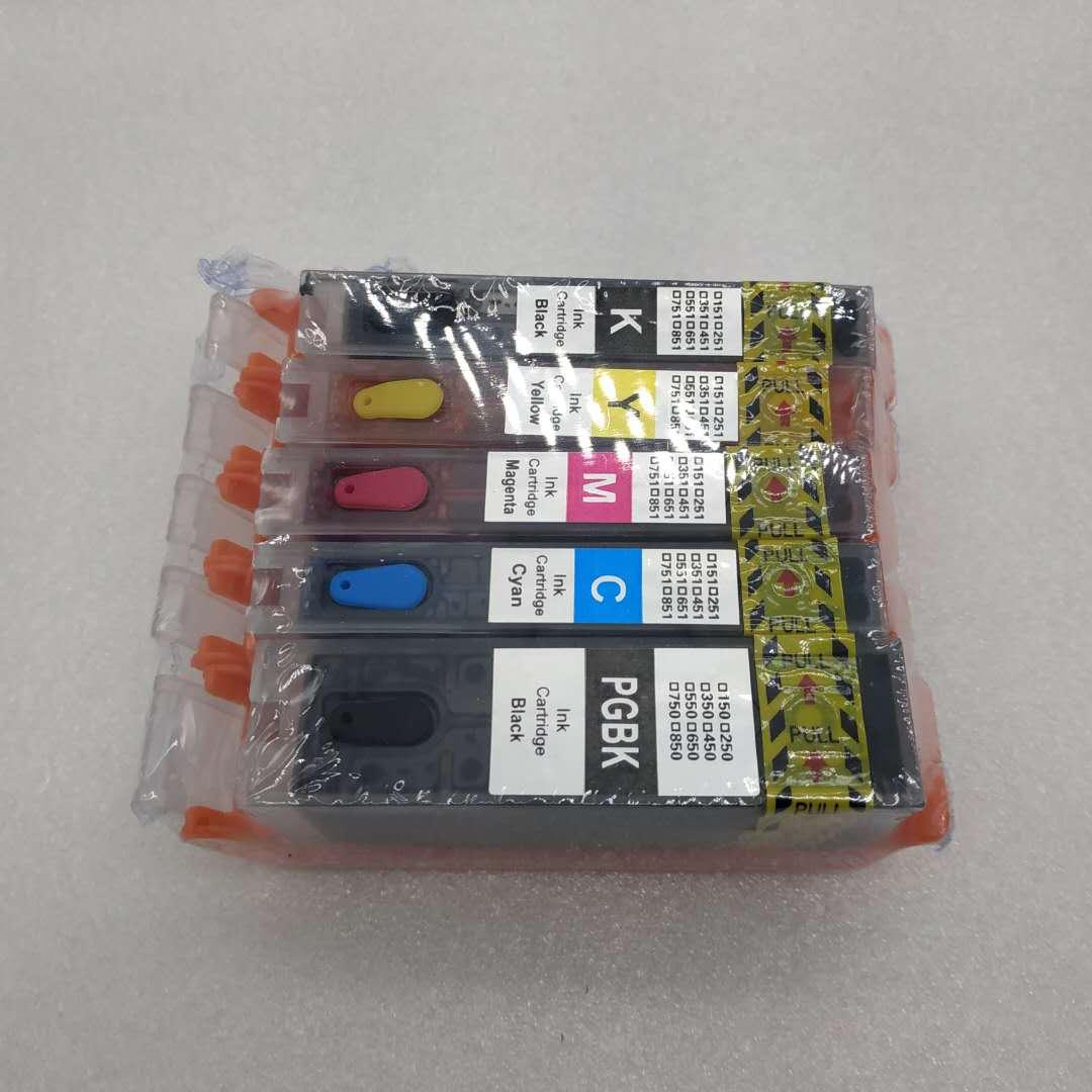 5 x refillable ink cartridge PGI-250 CLI-251 for Canon MG5420 MG6320 IP7220 MX722 printer