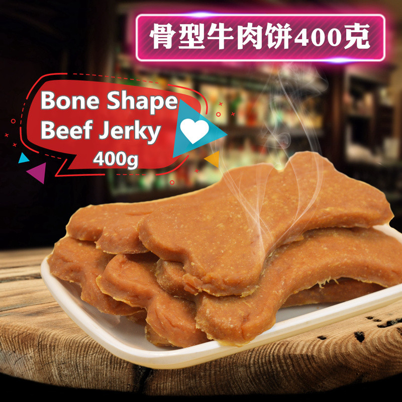 400 g Beef Snack for Dogs Cats Pet Snack Freshly Baked Bone Shape Beef Jerky Healthy Pet Training Reward Beef Pieces Dried Meat image