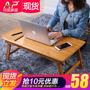 Bamboo Folding Desk Simple Laptop Desk Student Dormitory Table Small Coffee Table