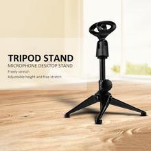 Microphone Stand Metal Tripod Sturdy Adjustable Computer Sup