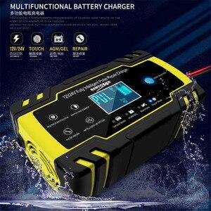 Image 5 - Chargeur automatique de batterie de voiture décran tactile daffichage à cristaux liquides de 12/24V 8A chargeurs intelligents de réparation dimpulsion