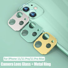 กล้องเลนส์ฝาครอบป้องกันแหวนโลหะ + กระจกนิรภัยสำหรับiPhone 11 Pro XS Max XR Xกลับกล้องเลนส์