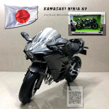 24pcs/lot Wholesale JOYCITY 1/12 Scale Motorcycle Model KAWASAKI NINJA/H2 Diecast Metal Motorbike Toy