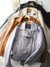FMFSSOM 2021 wiosna kobiety zamki V-neck Faux skórzana kurtka minimalistyczny neutralny styl brązowy motocykl kurtka dziewczyna PU Streetwear tanie tanio zipper szarfy Zamki błyskawiczne Faux leather CN (pochodzenie) Na wiosnę jesień Normcore Minimalistyczne REGULAR Pełne