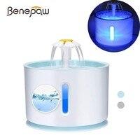 Benepaw الترا هادئة كلب شرب نافورة الماء مستوى المياه نافذة التلقائي موزع مياه كهربائية مع مصباح ليد ، تصفية
