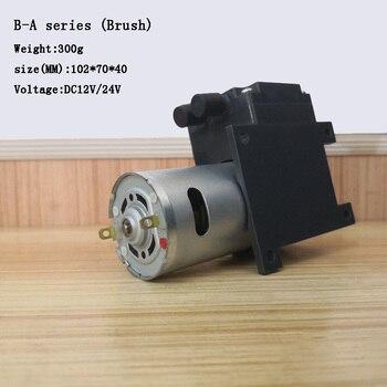цена на 18L/M high flow rate electric 12V brush dc motor