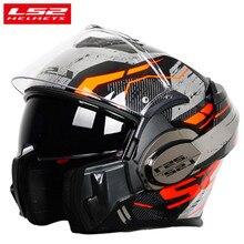 LS2 FF399 Flip Up Motorcycle Helmet Man Modular Motocross Racing Capacete ls2