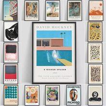 David Hockney art Exhibition Poster, A Bigger Splash Art Print, Modern Minimalist, David Hockney Print, Hockney Wall Art