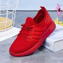 2019 fashion Women Vulcanized Shoes Soft