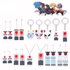 Брелок для ключей с японским аниме «рассекающий демонов»