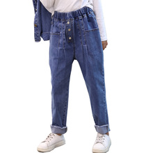 2019 New Spring Autumn Children Cotton Solid Denim Leggings Pants for Girls Harem Pants Kids Girls Loose Jeans Kids Trousers недорого