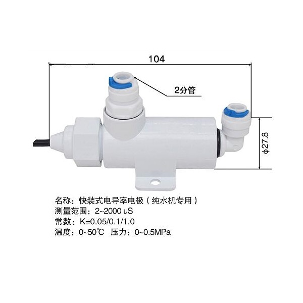Fast-mounted Conductivity Electrode / Ultra-small Conductivity Cell Electrode / Conductivity Sensor / 1.0 Electrode