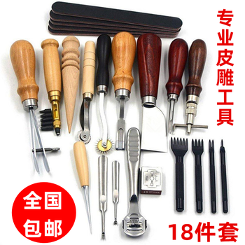 DIY 18PCS Leather Craft Set Handmade Leather Set Leather Art Tools Cutting Tools Professional Leather Carving