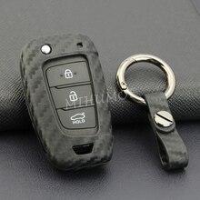 Flip Key Fob Chain Case Cover Holder For Hyundai Accent Veloster Santa Fe Carbon Fiber santa fe junior