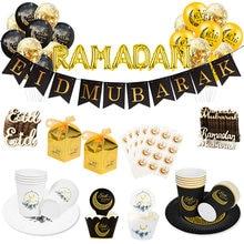 Juego de vajilla desechable con diseño de bandera de Mubarak para decoración, globos de Ramadán, Kareem, Ramadan Mubarak, decoraciones para fiestas islámicas musulmanas