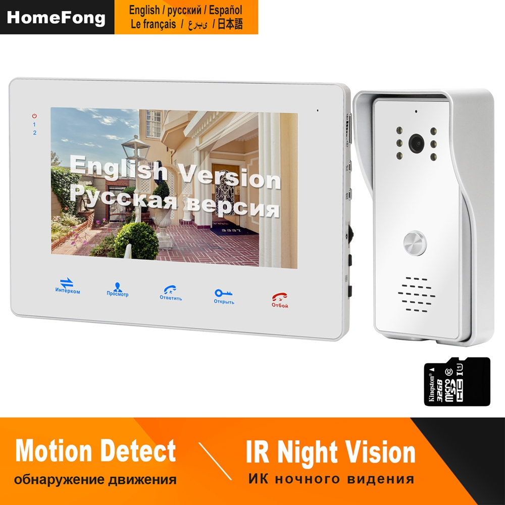 HomeFong Video Intercom For Home 7 Inch Wired Door Intercom System Support Motion Detection IR Night Vision Electric Lock Unlock