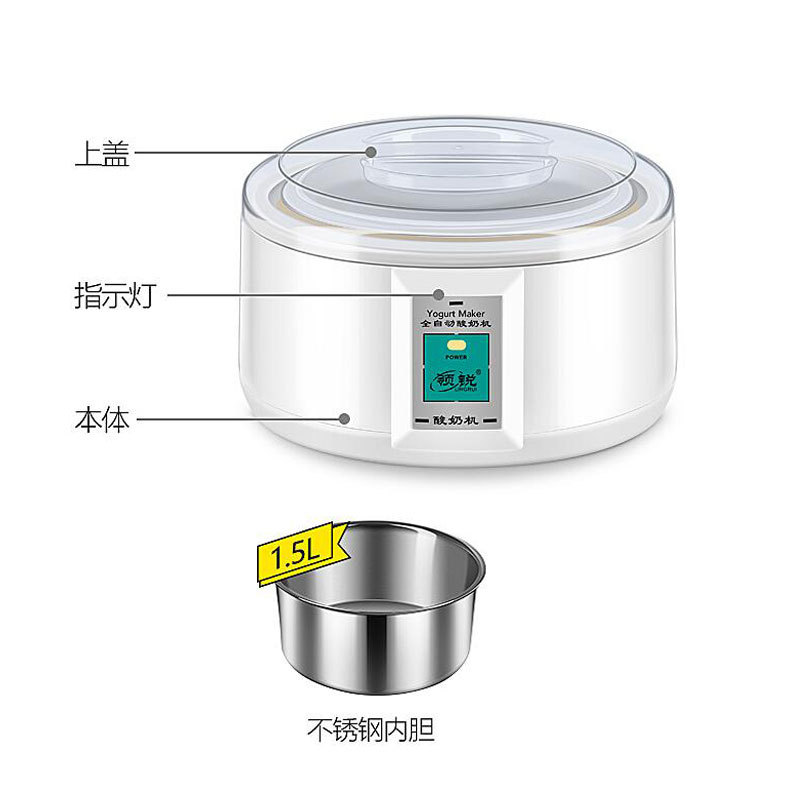 1.5L Large-Volume And Cup Yogurt Machine Natto Rice Wine Machine Stainless Steel Household Mini Constant Temperature Yogurt Mach