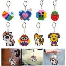 Diy бусы игрушки с вышивкой для детей взрослый щенок крестиком брелок ручная вышивка точность печать самодельная игрушка подарок