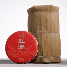 Brick Small Black Tea Yunnan Pu'er 100G Ruddy Big-Tree