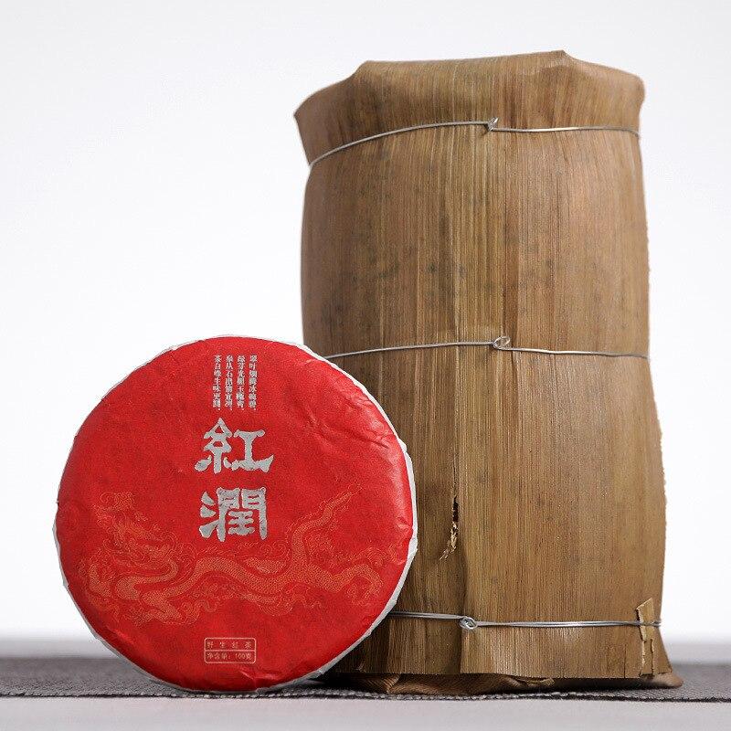 Yunnan Yunnan Black Tea Fengqing Spring Tea Red Brick Tea Tea Ruddy Big Tree Tea 100G Pu'er Small Br