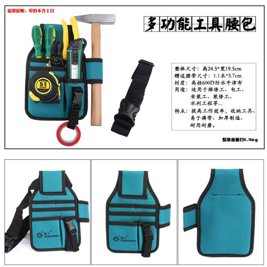 1PC Multifunctional Durable Tool Bag Repair Pouch Pocket Waterproof Oxford Cloth Tools Kit Pockets Waist Belt For Electricians
