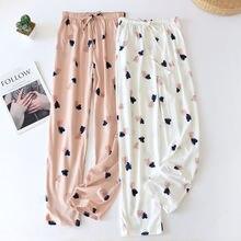 Японские пижамы женские хлопковые весенние и осенние брюки трикотажные
