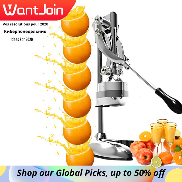 WantJoin Stainless Steel press juicer Lemon Oranges queezer Commercial Pomegranate Fruit Juice Extractor Press juicer maker home