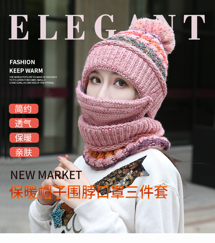 Fall And Winter Velvet Coloured Knitted Cap + Neck + Mask Three-piece Cycling Warm And Thick Wool Cap Woman Winter