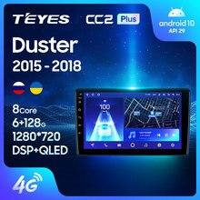 TEYES CC2L и CC2 Plus Штатная магнитола For Рено Квид For Renault Duster 2015-2018 Android до 8-ЯДЕР до 6 + 128ГБ 16*2EQ + DSP 2DIN автомагнитола 2 DIN DVD GPS мультимедиа автомобиля го...