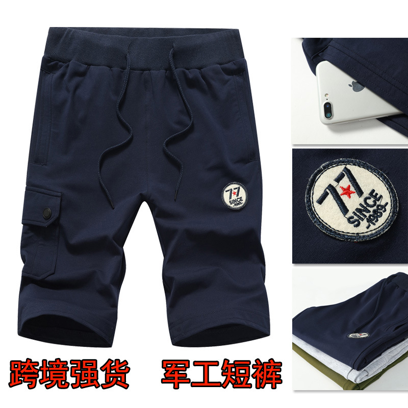 New Products Army Workwear Shorts Men's Fashion Large Size Multi-pockets Pull Head Athletic Pants Running Pants Fashion