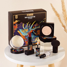 Professional Makeup Set women maquillaje BB cream Lipstick Eye shadow powder Cosmetics Gift Kit Make up Sets beauty Tool Kits