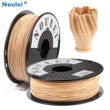 Grão de madeira imitação da cor dos materiais de impressão do filamento do pla da impressora 1 kg 1.75mm de noulei 3d para a impressora 3d