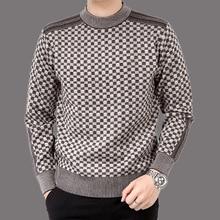 Autumn Casual Mens Sweater Wool 2019 Splice Slim Fit Knittwear Mens Sweaters Pullovers Men Cashmere Jacket