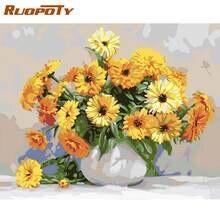 Картина по номерам на холсте желтые цветы