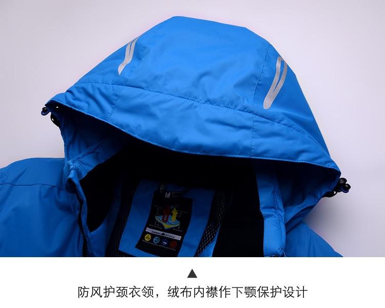casacos de inverno ao ar livre esportes