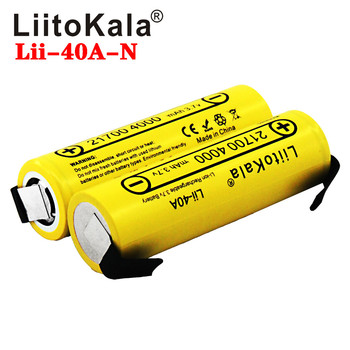 LiitoKala Lii-40A IMR 21700 4000mAh 40A High Capacity Protected Flat Top Rechargeable Li-ion Battery+DIY Nicke image